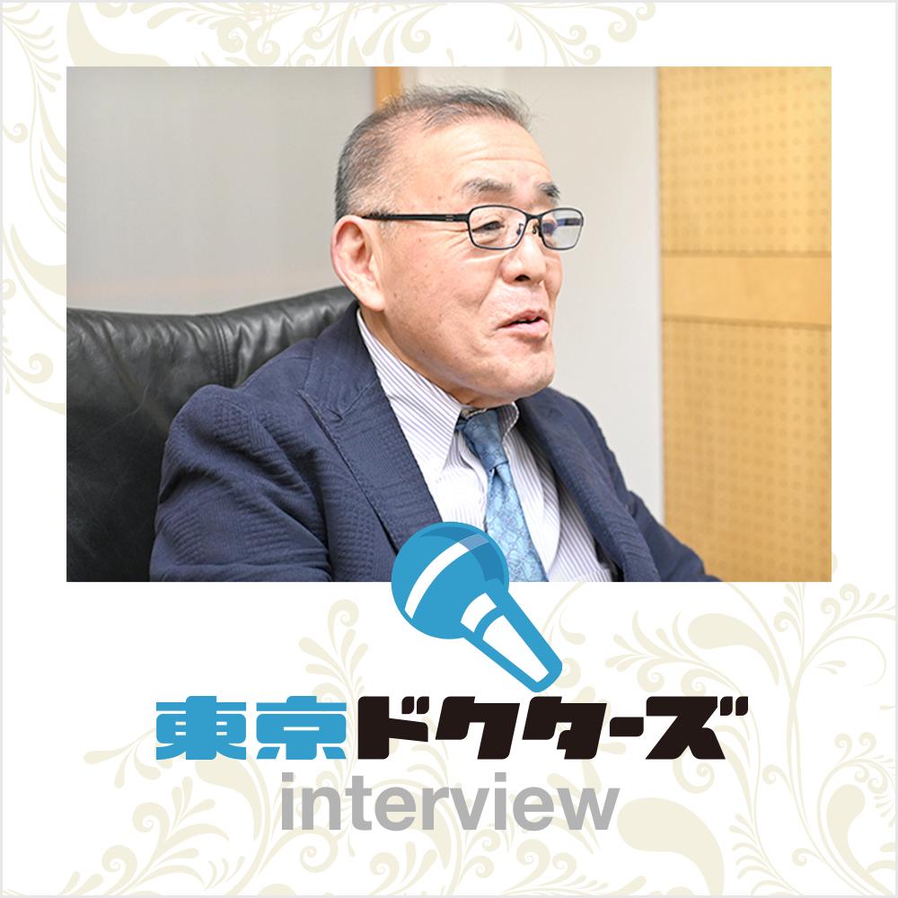 東京ドクターズ,重盛院長インタビュー