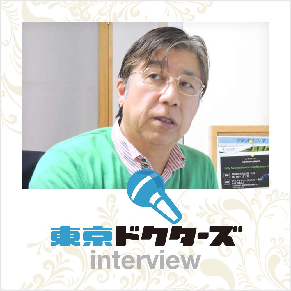 東京ドクターズ院長先生インタビュー